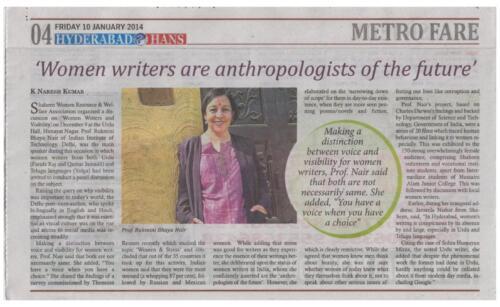 On Women Writers